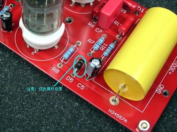 电源部分安装和主放大板安装过程相似,先安装色环电阻,电容,二极管